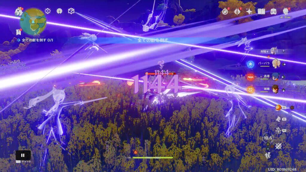 周囲を雷元素の斬撃で攻撃
